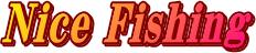 シ-ドリ-ム、六〇渡船/三重県の神前浦の海釣りをご案内